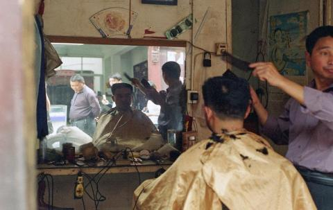 Barbershop, China